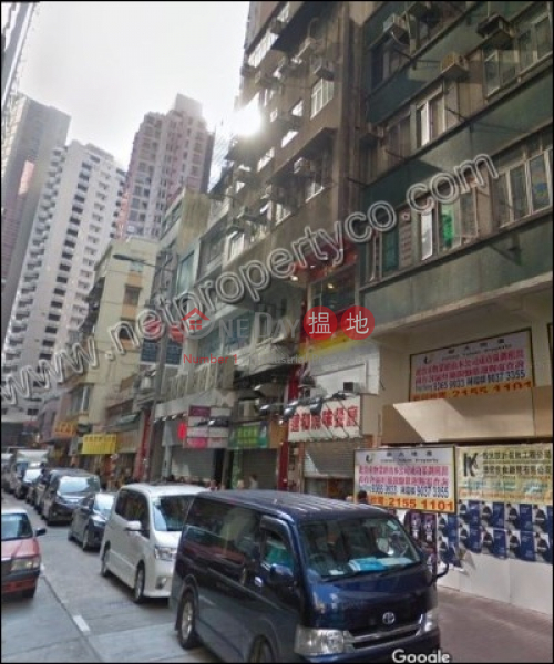 Property Search Hong Kong | OneDay | Office / Commercial Property, Rental Listings, Location Location Location