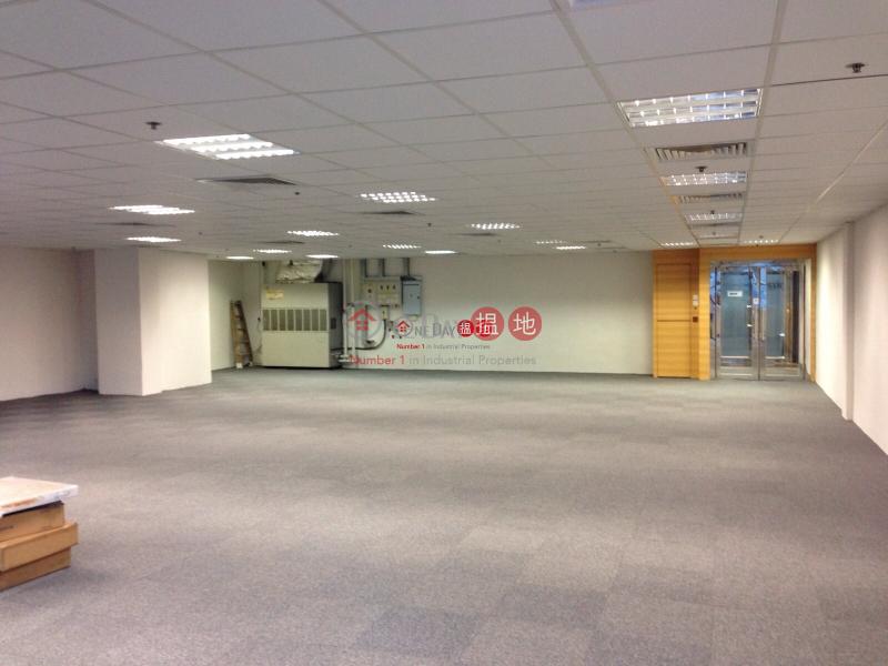 香港搵樓|租樓|二手盤|買樓| 搵地 | 寫字樓/工商樓盤|出租樓盤|世達中心