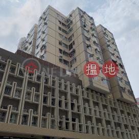 Yik Yin Building,To Kwa Wan, Kowloon