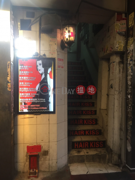 106 Fa Yuen Street (106 Fa Yuen Street) Mong Kok|搵地(OneDay)(2)