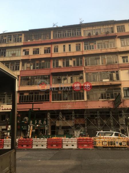 6 Gillies Avenue South (6 Gillies Avenue South) Hung Hom|搵地(OneDay)(3)