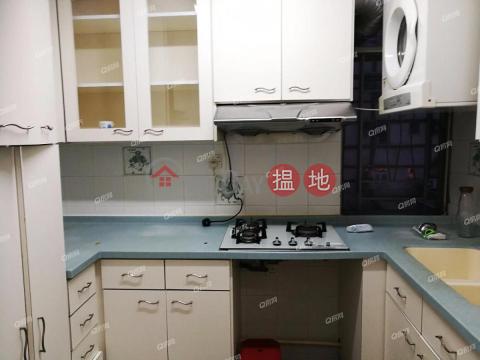 無敵海景,內街清靜,有匙即睇,風水戶型,名牌校網《逸華閣 (8座)買賣盤》|逸華閣 (8座)(Block 8 Yat Wah Mansion Sites B Lei King Wan)出售樓盤 (QFANG-S92343)_0