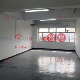 PROFIT IND BLDG|Kwai Tsing DistrictProfit Industrial Building(Profit Industrial Building)Rental Listings (theri-04144)_0