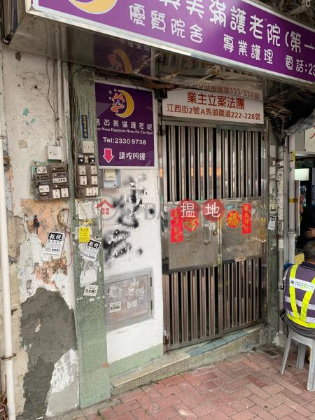 222-224 Ma Tau Road (222-224 Ma Tau Road) To Kwa Wan|搵地(OneDay)(3)