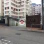 雅芳園 (AVON COURT) 九龍城范信達道2號|- 搵地(OneDay)(2)