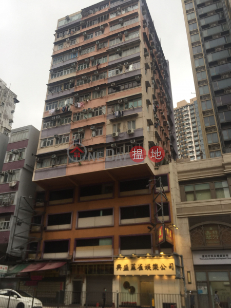 Fuk Shing Mansion (Fuk Shing Mansion) Hung Hom|搵地(OneDay)(1)