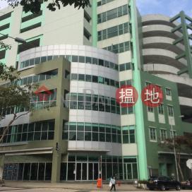 Centro Mall,Sai Kung,