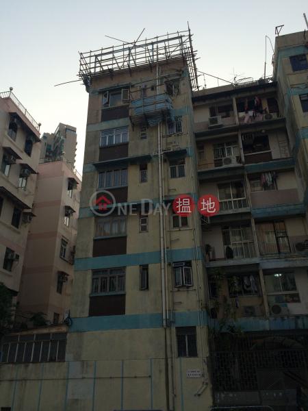 福康園 (Fook Hong Court) 九龍城|搵地(OneDay)(1)
