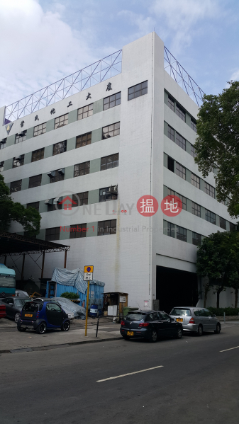 Yip\'s Chemical Building, Yips Hang Cheung Building 葉氏化工大厦 Sales Listings | Fanling (poonc-04444)