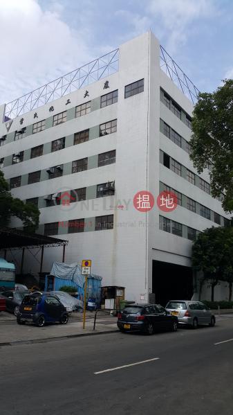 全幢物業出售|粉嶺葉氏化工大厦(Yips Hang Cheung Building)出售樓盤 (poonc-04444)
