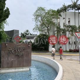 Marina Cove,Nam Pin Wai,