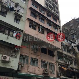 165 Tai Nan Street,Sham Shui Po, Kowloon