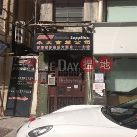 117 Queen\'s Road East,Wan Chai, Hong Kong Island