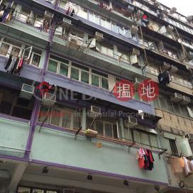 274 Tai Nan Street|大南街274號