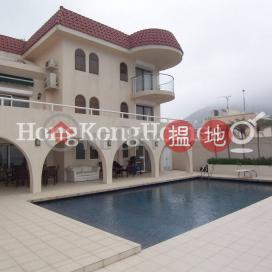 東頭灣道23號高上住宅單位出租|東頭灣道23號(23 Tung Tau Wan Road)出租樓盤 (Proway-LID43752R)_0