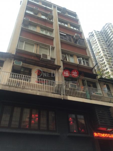 明興樓 (Ming Hing House) 蘇豪區|搵地(OneDay)(1)