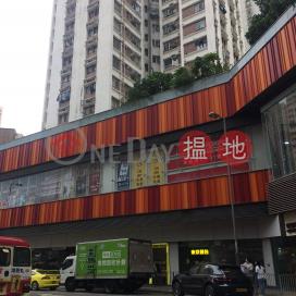 Kay Hong House (Block C) On Kay Court,Ngau Tau Kok, Kowloon