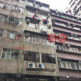 91 Apliu Street,Sham Shui Po, Kowloon
