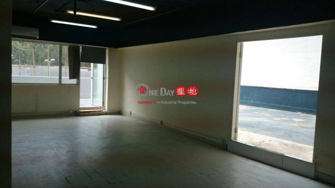 HK$ 14,200/ 月喜利佳工業大廈|沙田喜利佳工業中心