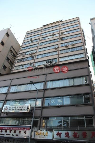 Fuk On Factory Building (Fuk On Factory Building) Tai Kok Tsui|搵地(OneDay)(1)