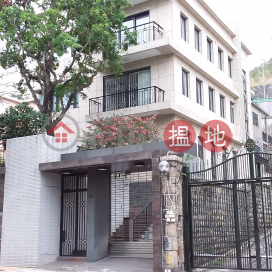 51 BEACON HILL ROAD|筆架山道51號