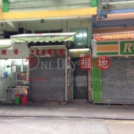 Kam Kun House,Mong Kok, Kowloon