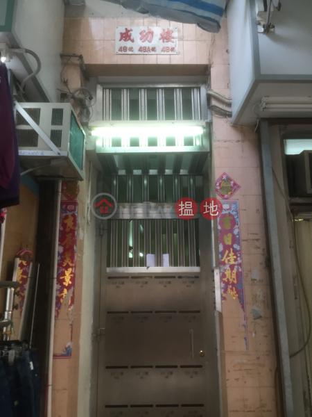 48 Sheung Fung Street (48 Sheung Fung Street) Tsz Wan Shan 搵地(OneDay)(2)