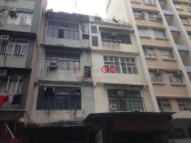33-35 Ki Lung Street (33-35 Ki Lung Street) Prince Edward|搵地(OneDay)(2)