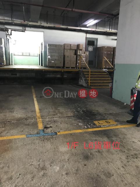 貨車位招租 荃灣江南工業大廈(Kong Nam Industrial Building)出租樓盤 (BW386-7317627413)_0