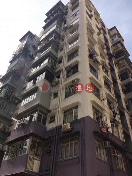 志恆樓 (Chi Hang Building) 茶寮坳|搵地(OneDay)(2)