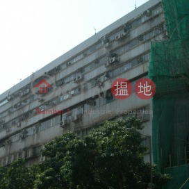 Kam Hon Industrial Building,Kowloon Bay, Kowloon