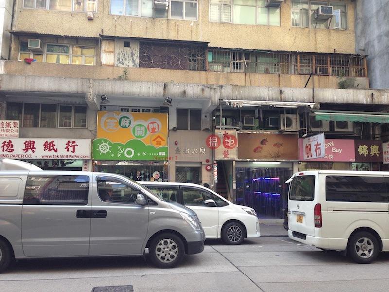 金唐大廈 (Kam Tong Building) 太子 搵地(OneDay)(1)