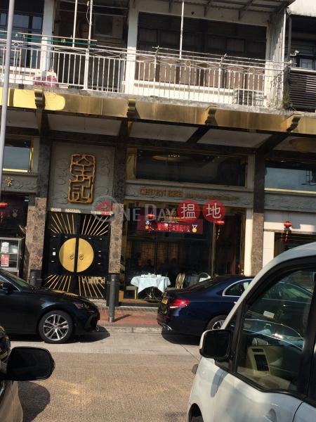 萬年街83號 (83 Man Nin Street) 西貢|搵地(OneDay)(1)
