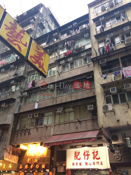 276 Yu Chau Street (276 Yu Chau Street) Sham Shui Po 搵地(OneDay)(1)