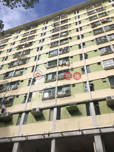 Tung Lung House, Tai Hang Tung Estate (Tung Lung House, Tai Hang Tung Estate) Shek Kip Mei|搵地(OneDay)(1)