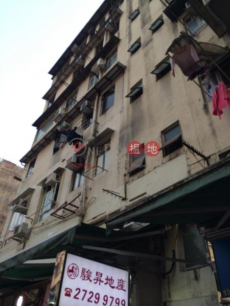 汝州街197號 (197 Yu Chau Street) 深水埗|搵地(OneDay)(1)