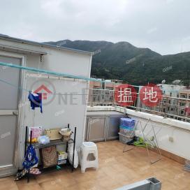 即買即住,乾淨企理連天台南豐新邨4座買賣盤|南豐新邨4座(Nan Fung Sun Chuen Block 4)出售樓盤 (XGDQ000700951)_0