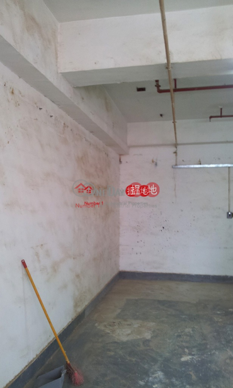 Tsuen Wan | Small Unit with Individual Toilet for Sale|德豐工業中心(Tak Fung Industrial Centre)出售樓盤 (jason-04911)_0