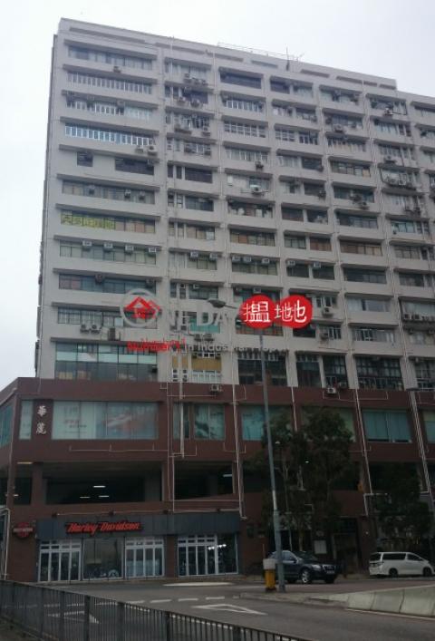 華麗工業中心|沙田華麗工業中心(Wah Lai Industrial Centre)出租樓盤 (charl-03957)_0