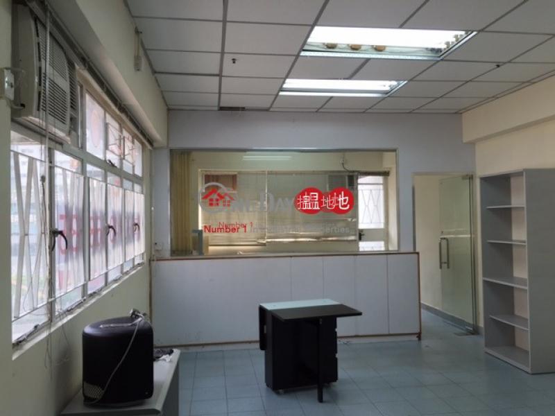 即用寫裝,連平台 沙田喜利佳工業大廈(Haribest Industrial Building)出租樓盤 (jason-03951)