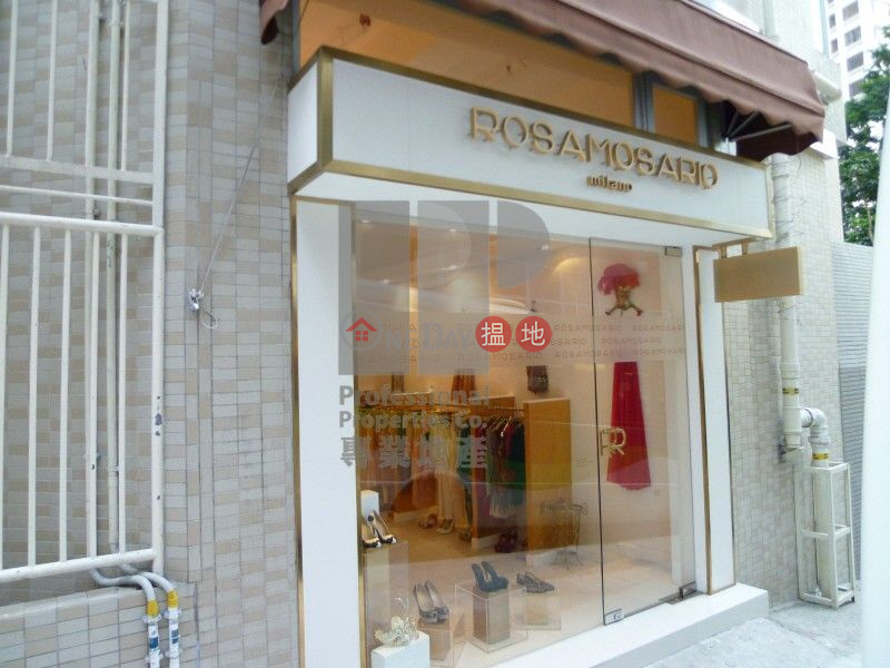Property Search Hong Kong | OneDay | Retail Rental Listings, MANRICH COURT