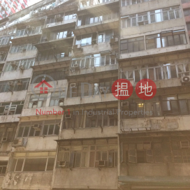 Cheung Lok Mansion,Wan Chai, Hong Kong Island