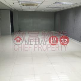Perfect Industrial Building|Wong Tai Sin DistrictPerfect Industrial Building(Perfect Industrial Building)Rental Listings (30218)_3