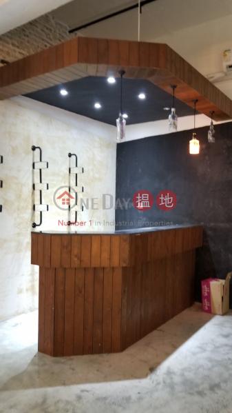 香港搵樓|租樓|二手盤|買樓| 搵地 | 工業大廈-出租樓盤-城市工業中心