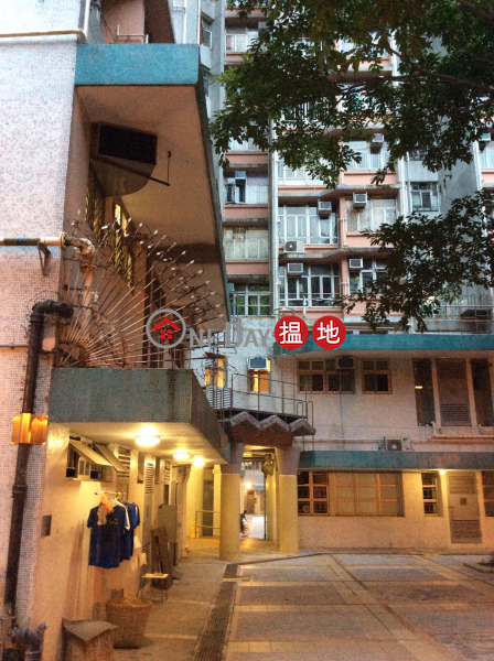 Lok Tai House, Lok Fu Estate (Lok Tai House, Lok Fu Estate) Lok Fu|搵地(OneDay)(2)