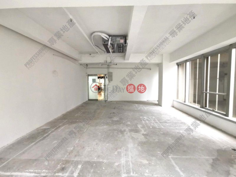 Property Search Hong Kong   OneDay   Office / Commercial Property   Rental Listings, CHINACHEM HOLLYWOOD CENTRE