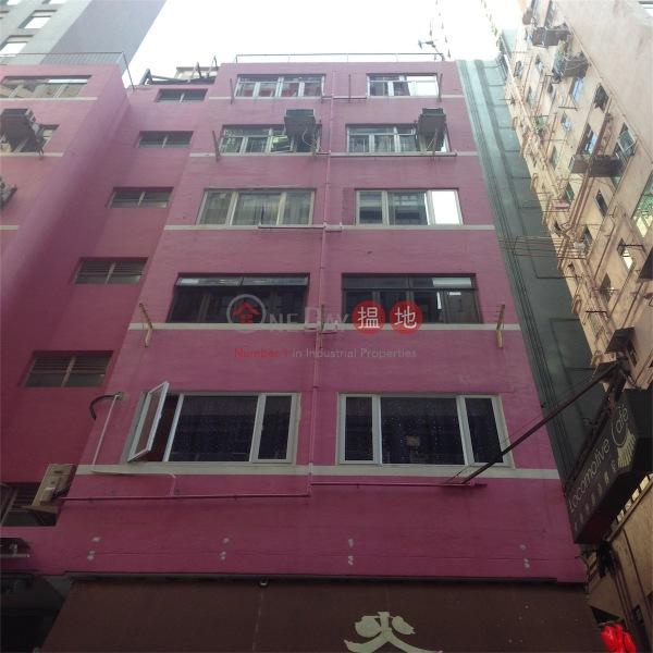 Shu Fat Building (Shu Fat Building) Wan Chai|搵地(OneDay)(2)