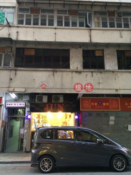 9A Whampoa Street (9A Whampoa Street) Hung Hom|搵地(OneDay)(2)