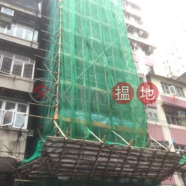 20 Kwun Chung Street|官涌街20號