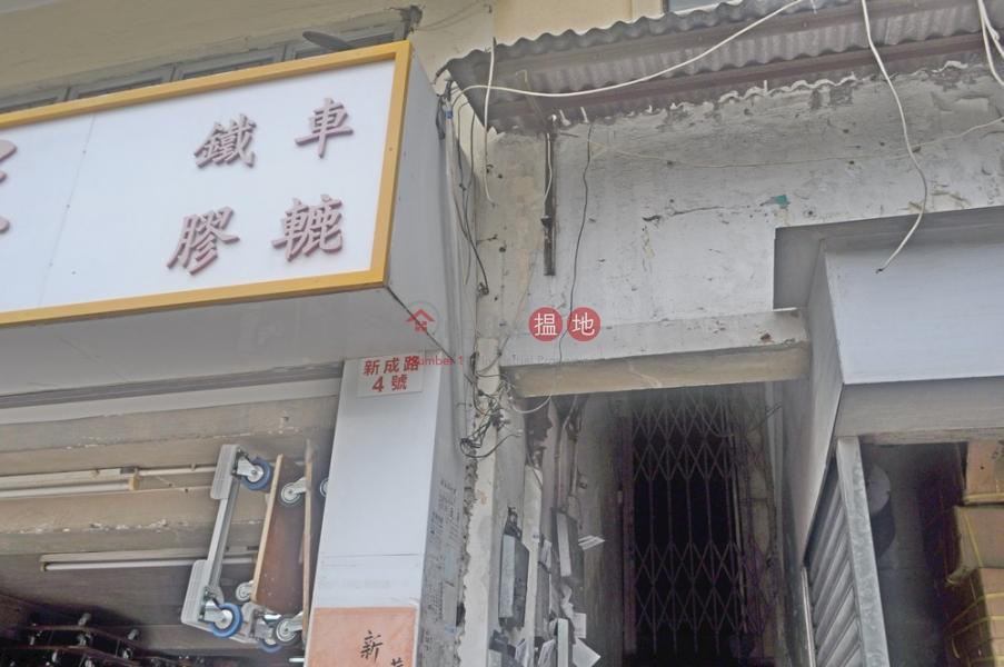 San Shing Avenue 2 (San Shing Avenue 2) Sheung Shui|搵地(OneDay)(1)